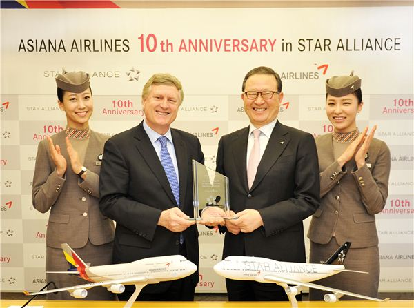 아시아나항공, 글로벌 항공 동맹 '스타얼라이언스' 가입 10주년