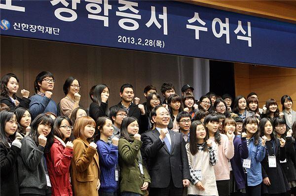 """신한금융 """"학생들의 꿈을 지원합니다"""""""