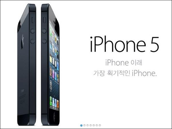 '아이폰5의 위엄' 애플 2012년 LTE폰 판매 1위 달성