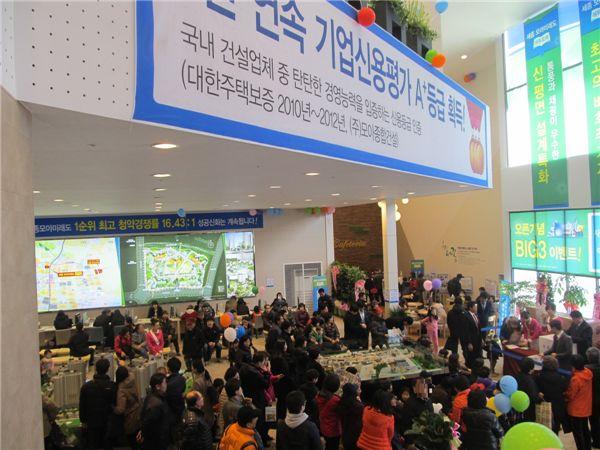 '세종 모아미래도 에듀포레' 주말 1만천여명 방문