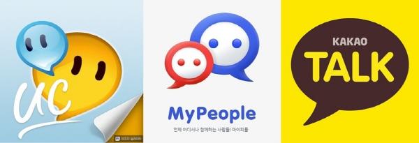 MSN메신저 15일 종료…국내 빅3 업체 'PC메신저 대첩'
