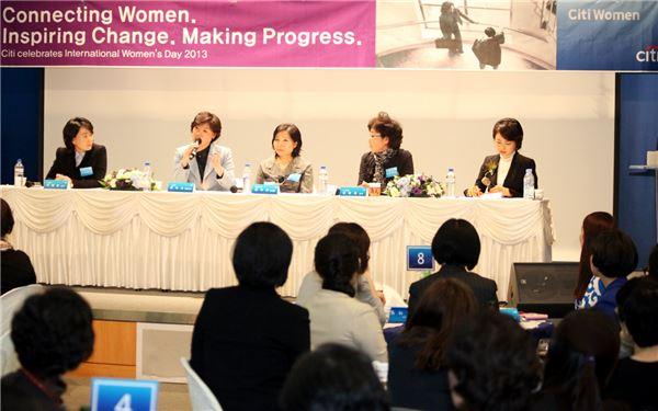 씨티은행, 여성금융인력 양성 위한 패널토론 진행