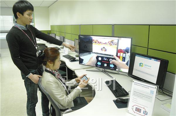 삼성전자, 개발자 지원센터 '오션' 확장 개관
