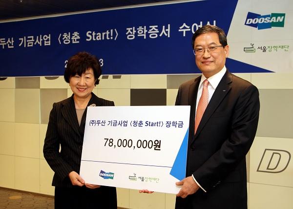 두산, 13명 학생에 '청춘 Start!' 장학금 7800만원 전달