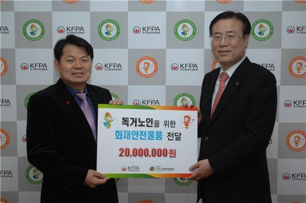 한국화재보험협회, 독거노인에 화재안전용품 전달