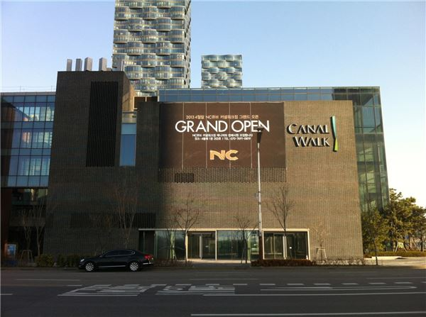 대규모 쇼핑센터 오픈 앞둔 송도상권 '주목'