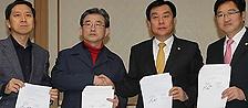 與-野, 정부조직개정안 협상 최종 타결