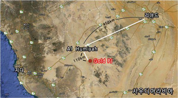한화건설, 사우디서 2억7000만달러 광물 플랜트 수주