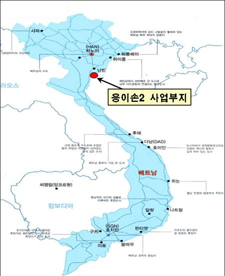 한전, 베트남 1200MW급 석탄화력발전소 입찰 수주