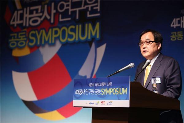 코레일 정창영 사장, 국토부 4대공사 연구원 심포지엄 개최