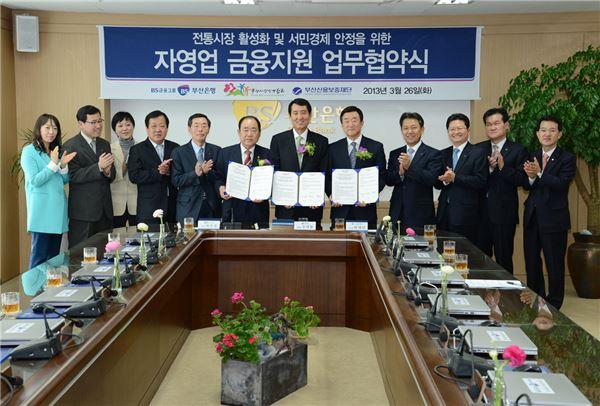 부산은행, 전통시장·자영업자 금융지원 확대