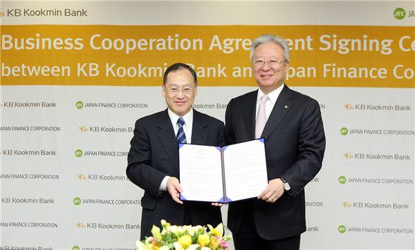KB국민은행, 국내 일본 中企 지원 강화