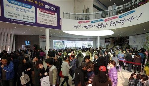 포스코건설·반도건설 동탄2신도시 분양 '대박'
