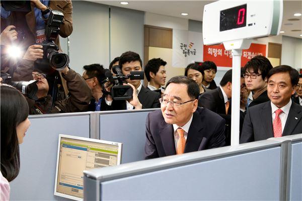 국민행복기금 출범식에 참석한 정홍원 국무총리