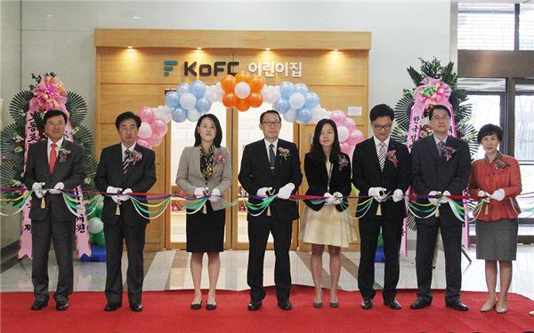 정책금융공사, 'KoFC 어린이집' 개원