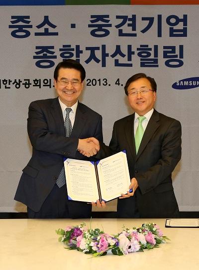 상의-삼성증권, 중소·중견기업 임직원 종합자산힐링 지원 협약체결