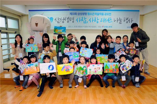 삼성생명 '청소년 미술작품 공모전' 접수