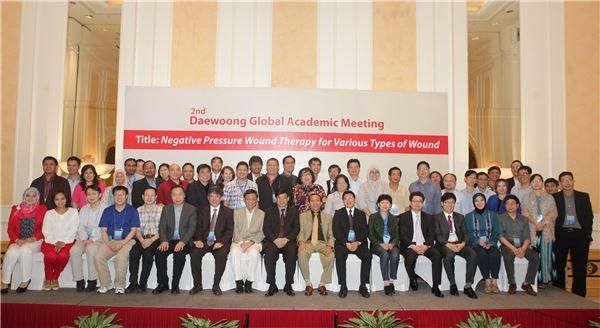 대웅제약, 베트남서 단독 '상처치료' 국제 학술대회 개최