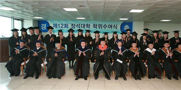 한진그룹 사내 기술대학 '정석대학' 12번째 졸업생 배출