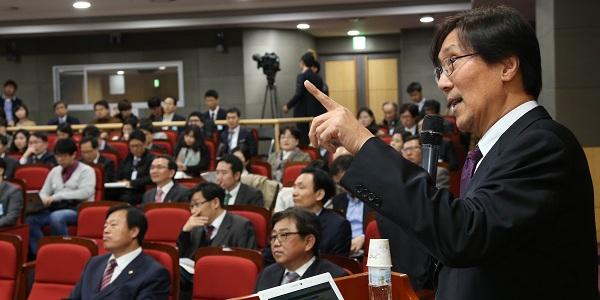 상의 '기후변화와 제조업 대응전략' 토론회 개최