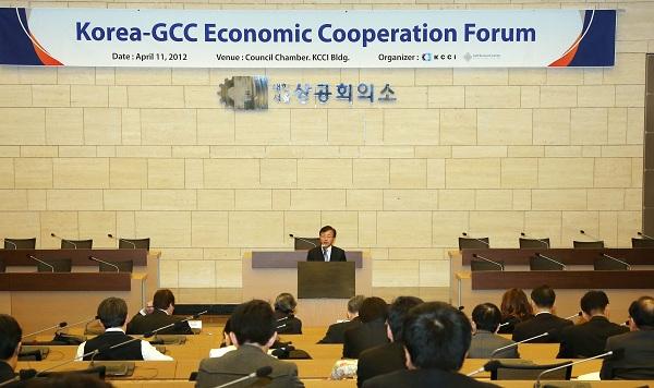 상의 '韓-GCC 경제협력포럼' 개최