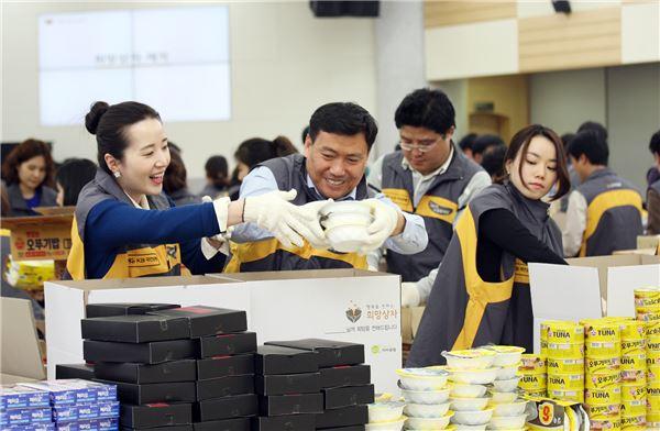 KB국민은행, 소외 계층에 행복 담은 '희망상자' 제작 전달