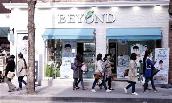 LG생건, 가로수길에 '비욘드' 단독매장 오픈