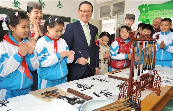 아시아나항공, 中 칭다오 시앙강루 소학교와 자매결연