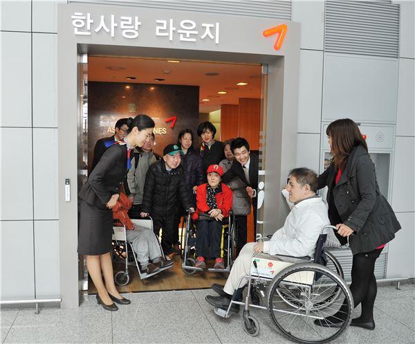 아시아나항공, 장애인의 날 맞아 장애인 초청 체험행사 개최