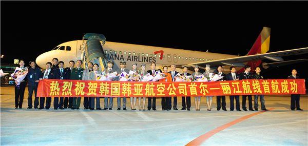 아시아나항공, '동양의 베니스' 中 리장 잇는 부정기편 취항