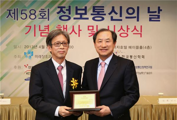 이상철 LG유플러스 부회장, 정보통신대상 수상