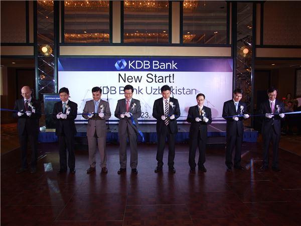 産銀 'KDB Bank Uzbekistan' 통합 기념식 개최