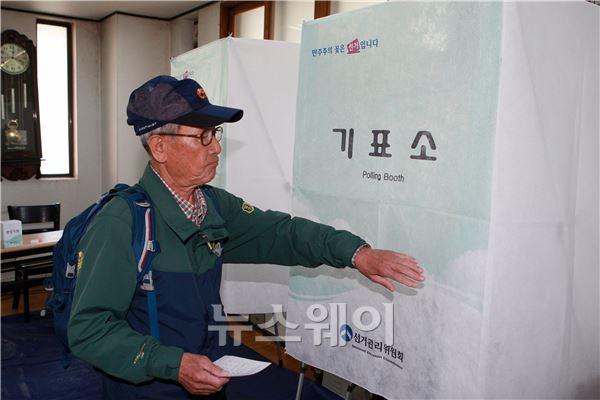 """""""4.24재보궐선거"""" 선거는 신중하게…"""