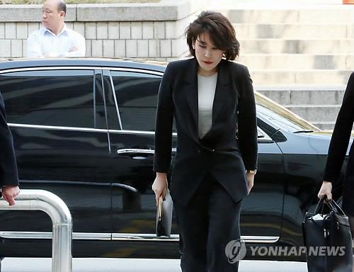 """벌금 1000만원 정유경 신세계 부사장…""""항소하지 않겠다"""""""