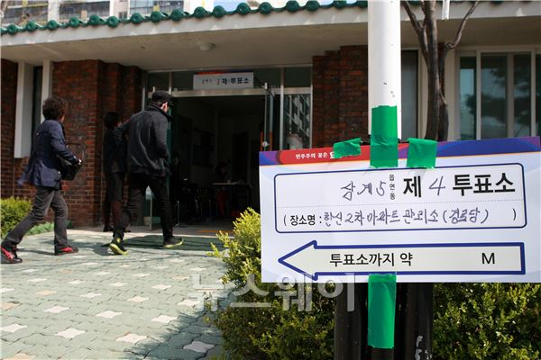 """""""4.24재보궐선거""""투표소로 향하는 유권자"""