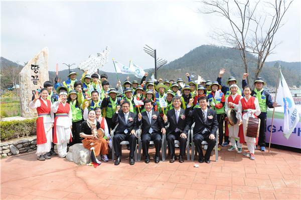 새마을금고, 창립 50주년 기념 국토대장정