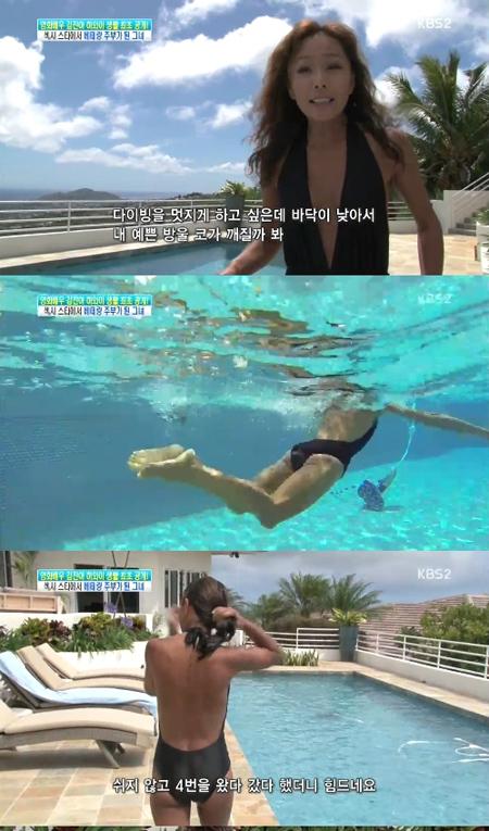 김진아, 하와이서 수영복 자태 '눈길' 50대 몸매가…