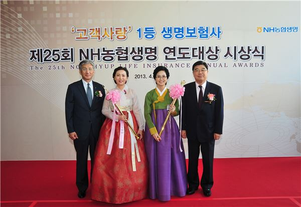 NH농협생명, 출범 첫 연도대상 시상식 개최
