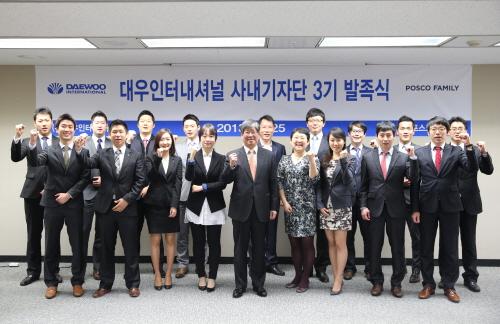 대우인터 이동희 부회장, 사내소통 강화
