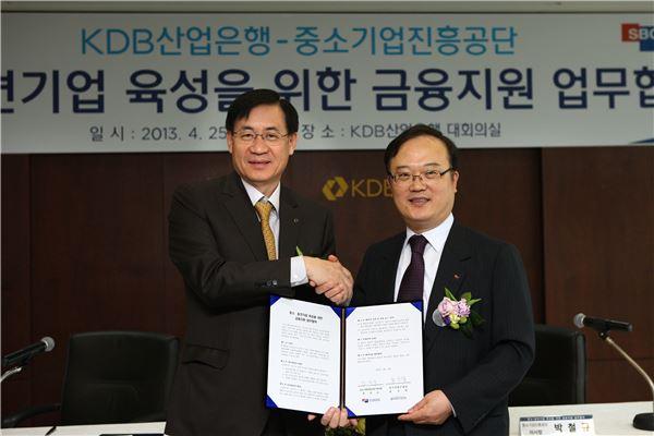 KDB산은, 중진공과 손잡고 기업 육성한다