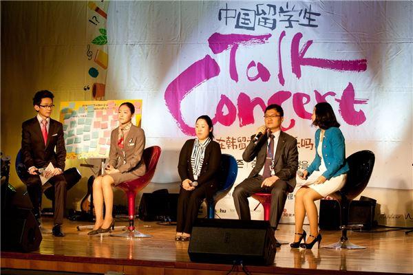 외환은행 '중국인 유학생 초청 토크 콘서트'열어