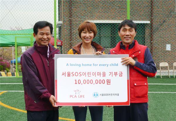 PCA생명, SOS마을 어린이들과 '축구한마당'
