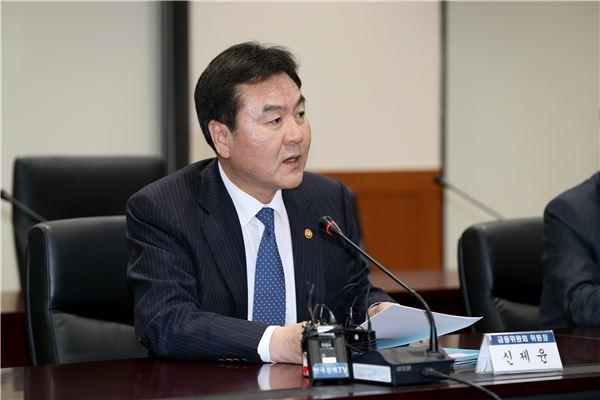 """신제윤 금융위원장 """"정책금융 기능중복 해소해야"""""""