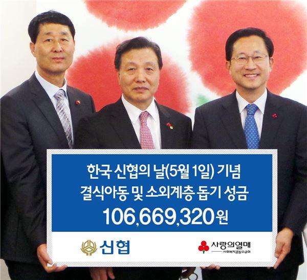 """장태종 신협중앙회장 """"53주년 창립기념일은 사회공헌의 날"""""""
