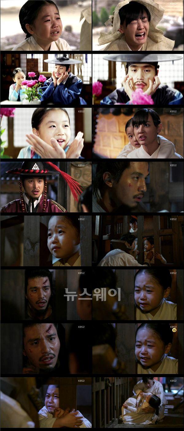 이동욱-김유빈 재회, 드라마판 '7번방'…시청자 울려