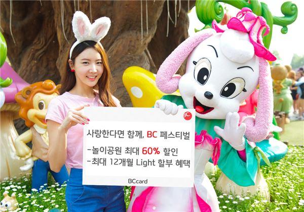 비씨카드, 5월 이벤트 '풍성' 뮤지컬 최대 80% 할인