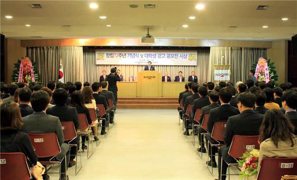일동제약, 창립 72주년 기념식 진행