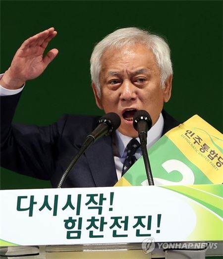 대세론 굳힌 김한길, 위기의 민주號 선장 등극