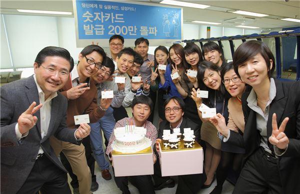 삼성카드 '숫자카드 시리즈' 200만장 발급 돌파