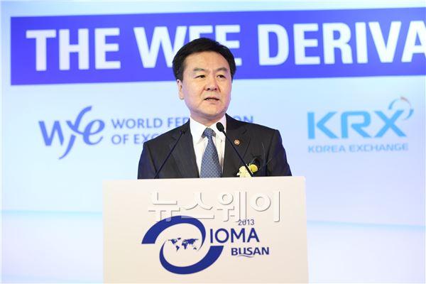 신제윤 금융위원장, IOMA 총회 기조연설